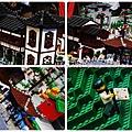 Lego 021