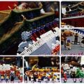 Lego 022