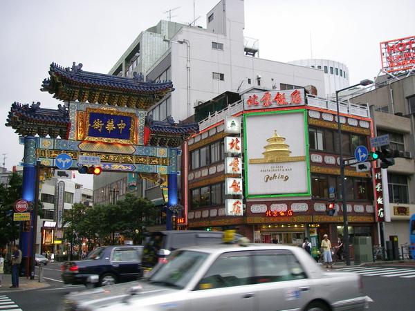 橫濱中華街入口