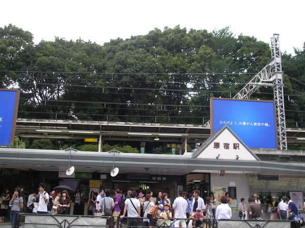 原宿JR車站