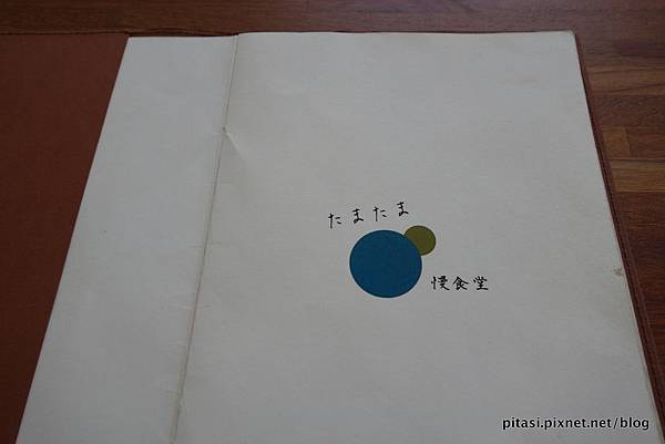 07-DSC02623