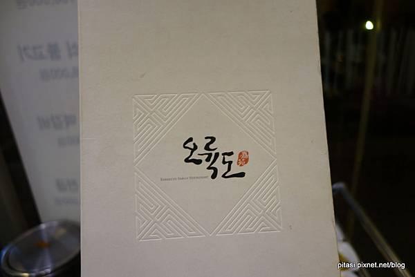 15-DSC03425