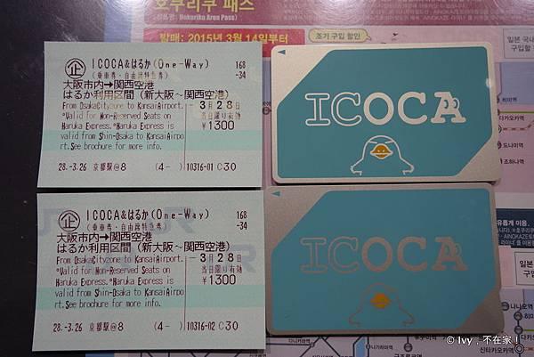 20-DSC07042