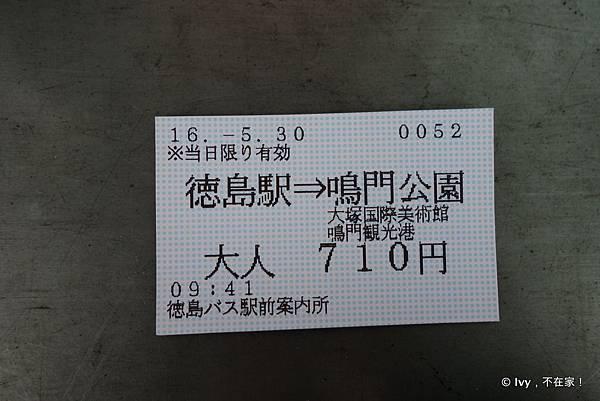 15-DSC01577