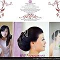 雅淑❤結婚午宴新娘秘書❤高雄心情故事精緻婚紗攝影