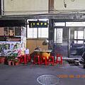 圓夢鴿室2.PNG