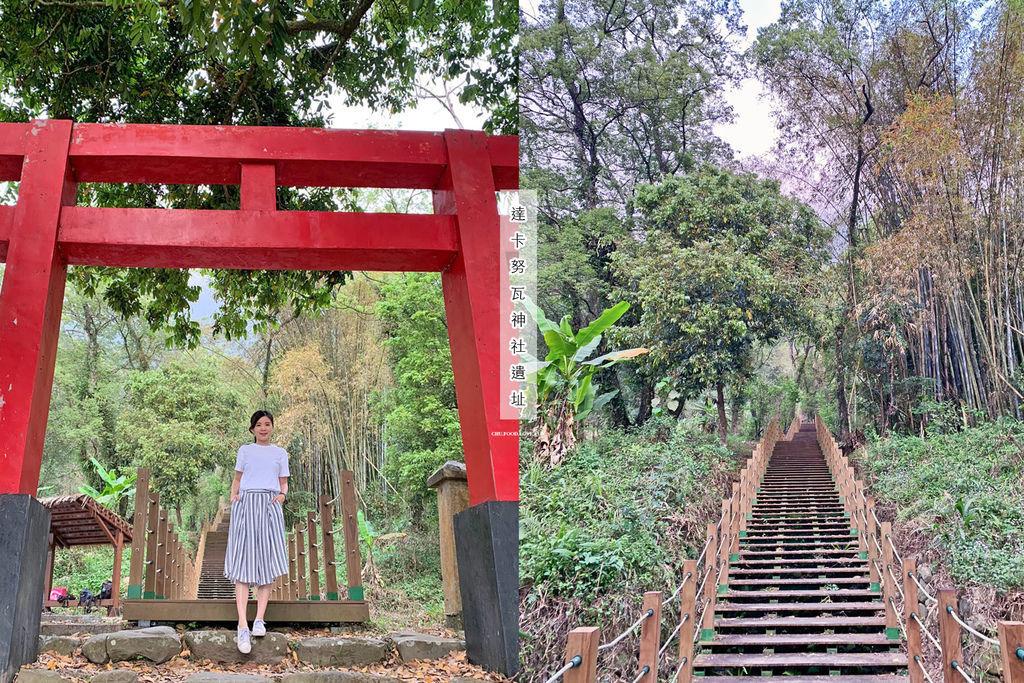達卡努瓦神社.jpg