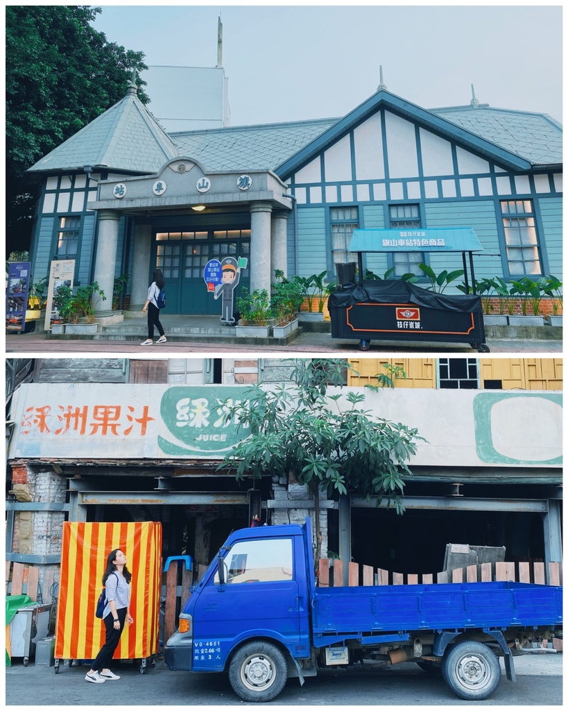 旗山車站-痞其林.jpg