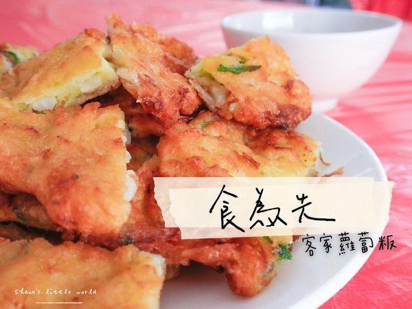 陳香香-食為先.jpg