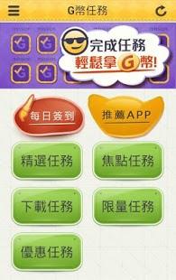 Game01 Free 1.jpg