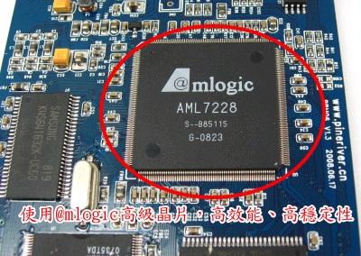AML7228.JPG
