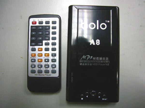 P1090003.JPG