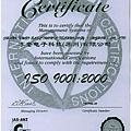 射出鋼模精密模具塑膠成品製造iso9001模具廠 +886-2-82010110