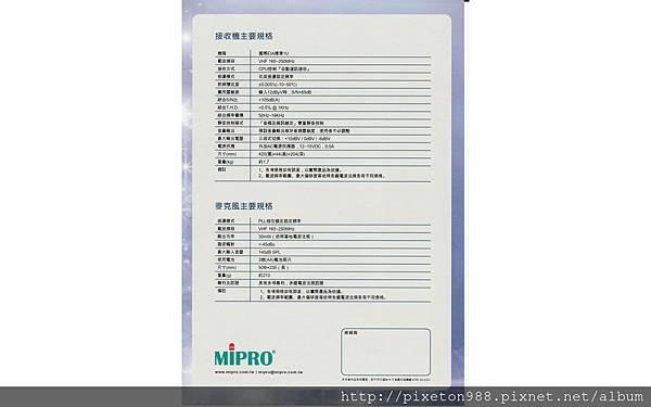 m02b.jpg