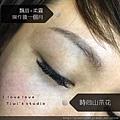 Tiwi Taipei Tattoos 台北美睫店內湖接睫毛 半永久紋繡眉 微刺青 台灣女刺青師