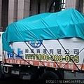 台北市桃園搬家公司推薦平價搬家閣上0800888055合法台北搬家公司安心的選擇