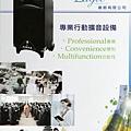 奇宏新莊音響大台北音響店地圖推薦台北市點歌機選購指南金嗓最新伴唱機價錢