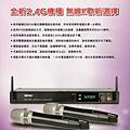大台北音響店地圖推薦台北市點歌機選購指南金嗓最新伴唱機價錢奇宏新莊音響