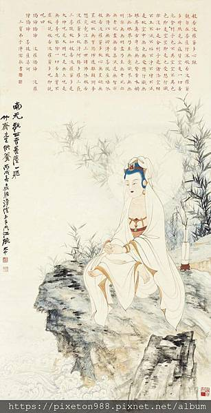 2018_NYR_15886_0126_000(zhang_daqian_bodhisattva)