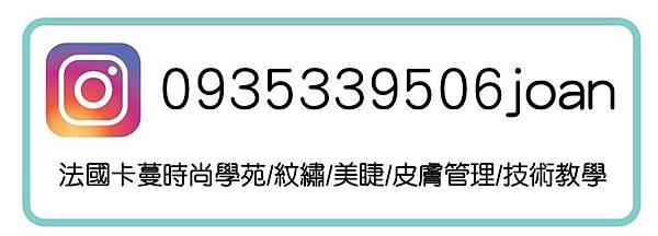 新竹髮型設計.jpg