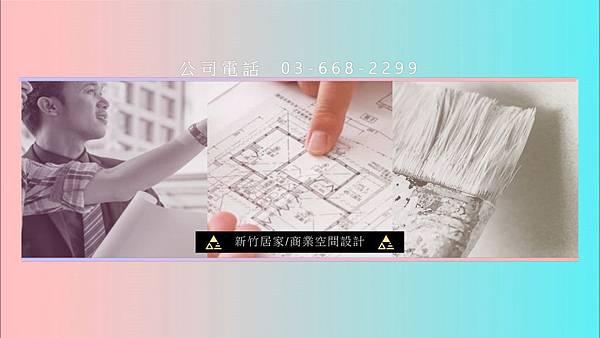 綠芯空間設計音樂ok.wmv_20180803_132315.385.jpg