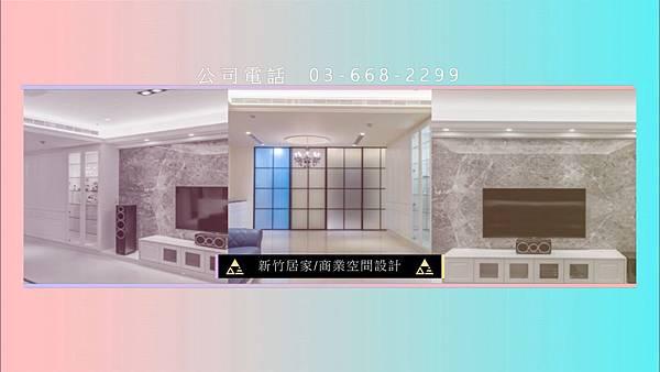 綠芯空間設計音樂ok.wmv_20180803_132304.849.jpg