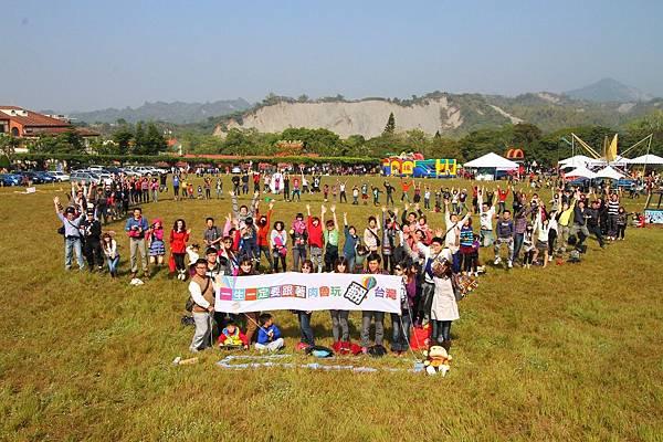 台南 熱氣球兩百人跳拍_nEO_IMG