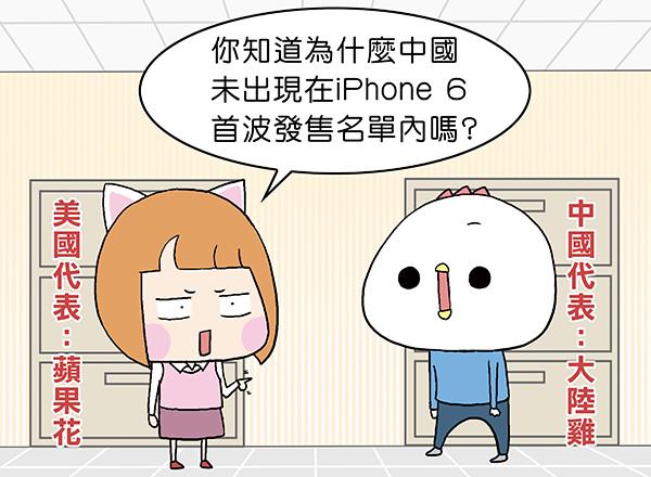 蘋果1.jpg