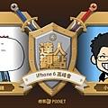 人物誌_達人觀點_小公雞 x 小丰子-01.jpg