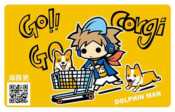 海豚男明信片.jpg