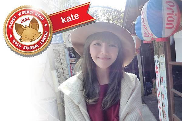 kate_徽章-01