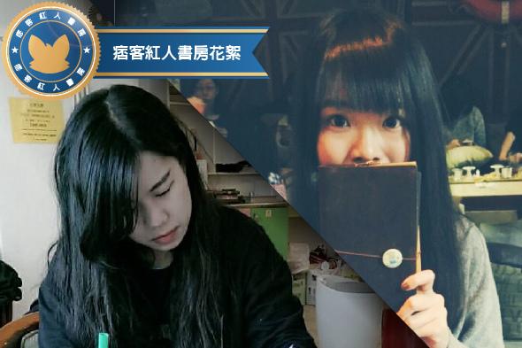 痞客紅人書房_柚子xJinny(花絮)-01.jpg