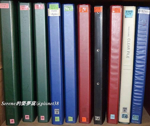 scrapbooks2.jpg