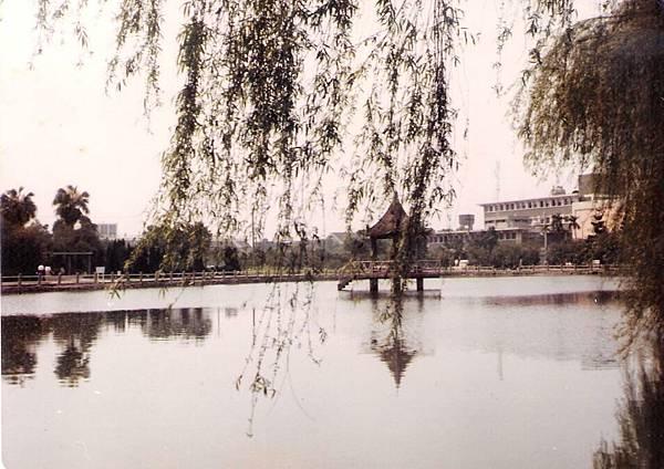 三十年前的醉月湖