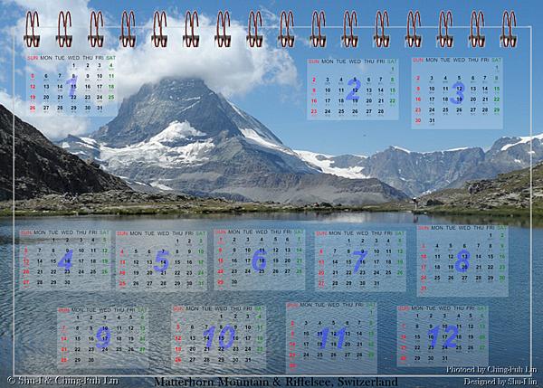 2014年曆
