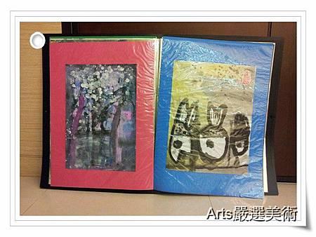 arts-0112