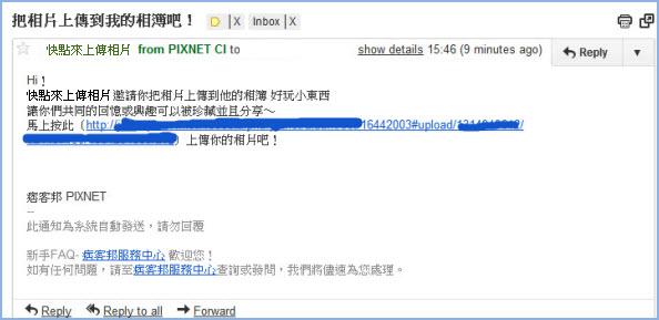 通知email.jpg