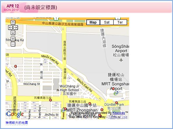 文章地圖.png