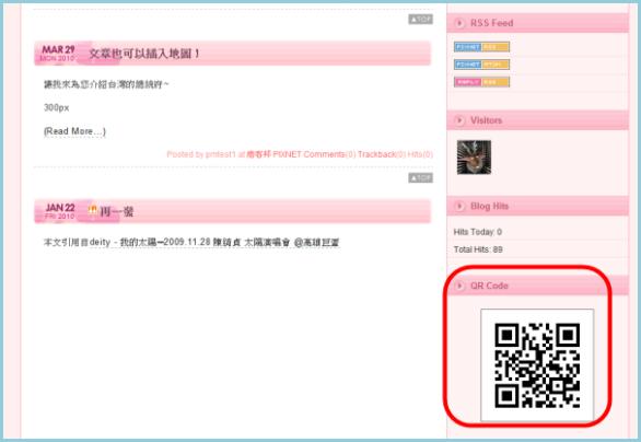 QRcode_blog2.png