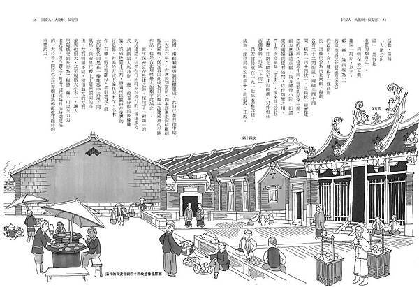 清代台北城29.jpg