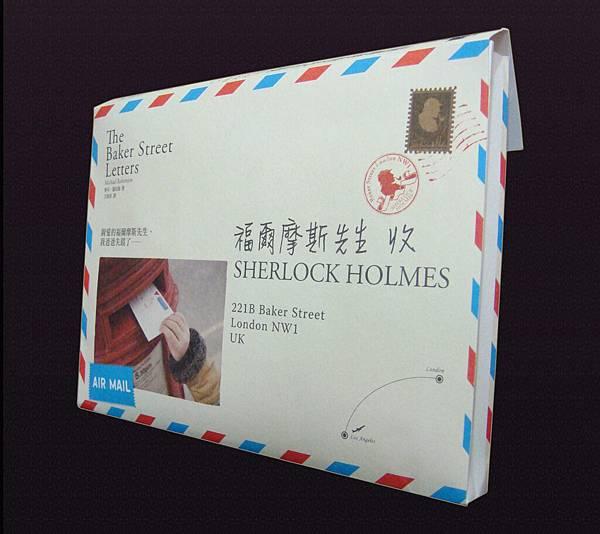 990504_FR6504_福爾摩斯先生收 立體書封(橫)01.jpg