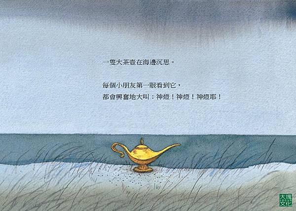 book1_p2
