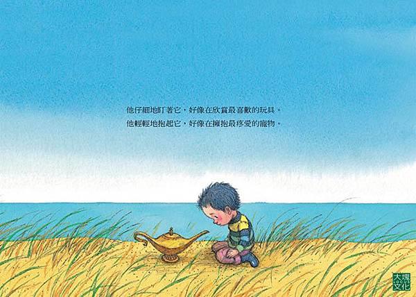 book1_p6