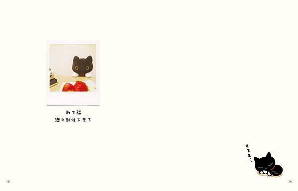 頁面擷取自-20121207 靴下貓01_頁面5
