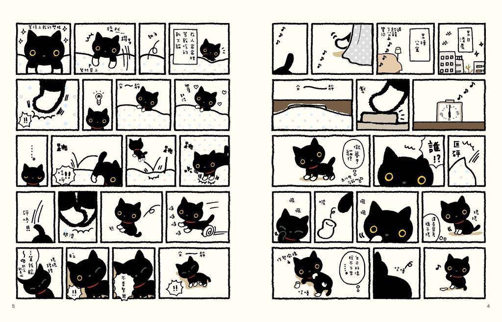 頁面擷取自-靴下貓01_頁面_2