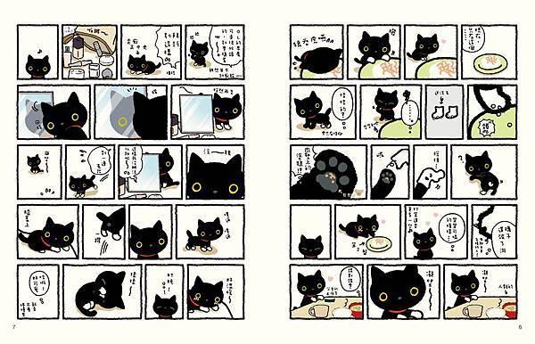 頁面擷取自-靴下貓01_頁面_3