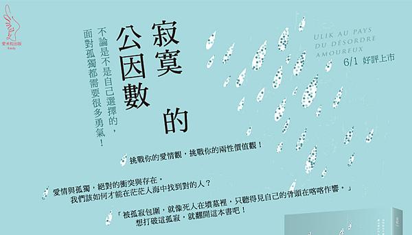 2013-06-07_144834