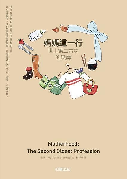 媽媽(final0401)(小).jpg