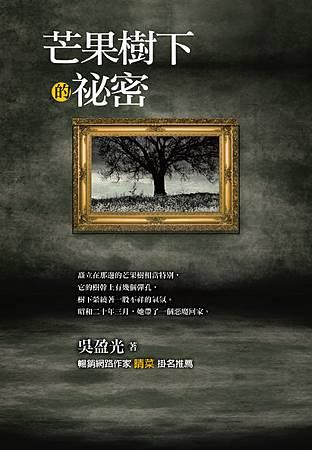 CD009-72.jpg