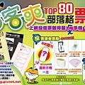5/25活動預告頁面